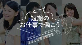 feature_tanki201901
