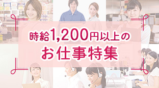 tb_1200kyujin